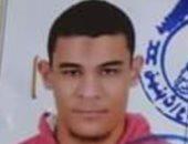 الطالب محمود محمد