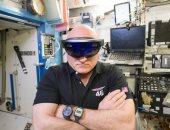 نظارة HoloLens
