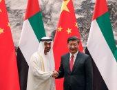 الشيخ محمد بن زايد والرئيس الصينى