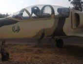 الطائرة العسكرية الليبية بعد هبوطها