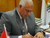 اللواء محمد الزملوط محافظة الوادى الجديد