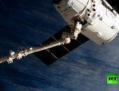 ذراع محطة الفضاء- أرشيفية
