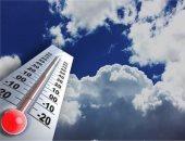 الطقس - أرشيفية