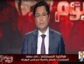"""خالد أبو بكر مقدم برنامج """"الحياة اليوم"""""""