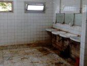 الحمامات بالحديقة الدولية