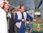 الرئيس فى افتتاح مشروع الصوب الزراعية