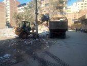 رفع القمامة