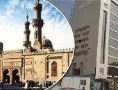 مجمع البحوث الاسلامية