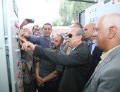 الناقلة الإيرانية أدريانا داريا 1 تغادر جبل طارق