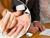 عقد زواج - صورة أرشيفية