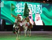 صورة أرشيفية لاحتفالات العيد الوطنى للسعودية