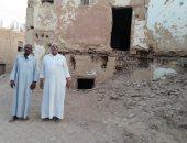 قرية الشيخ والى