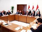مجلس الأمن الوطنى العراقى