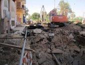 هبوط أرضى بشارع التليفزيون بمحافظة الأقصر