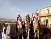المشاركون من مصر بسباق الطائف