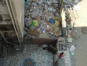 القمامة أسفل العقار
