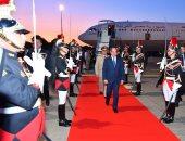 الرئيس عبد الفتاح السيسى يصل فرنسا