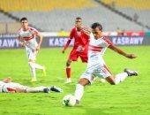 محمد عبد الشافى لاعب الزمالك