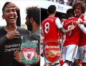 ليفربول يواجه ارسنال في قمة الدوري الانجليزي
