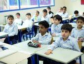 مدارس الإمارات