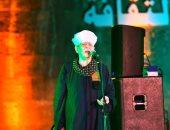 حفل ياسين التهامى فى مهرجان القلعة