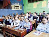 طلاب المدارس - أرشيفية