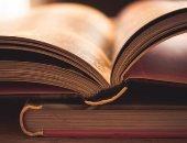 كتب ـ أرشيفية