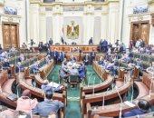 مجلس النواب-ارشيفيه