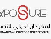 المهرجان الدولى للتصوير