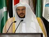 الدكتور عبداللطيف آل الشيخ وزير الشؤون الإسلامية والدعوة والإرشاد السعودي