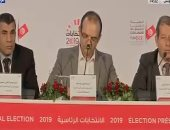 لجنة الانتخابات فى تونس