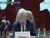 وزير الخارجية الفلسطينى رياض المالكي