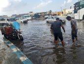 إزالة تجمعات الأمطار