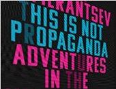 It is not propaganda