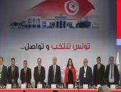 الهيئةالعليا لانتخابات تونس
