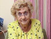 الجدة هيلدا