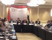 اجتماع الجمعية المصرية المغربية