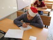 طلاب المتقدمين للالتحاق فى معهد العلوم الإسلامية