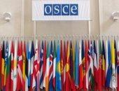 منظمة الأمن والتعاون الأوروبى
