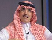 وزير المالية السعودى محمد الجدعان