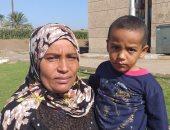السيده و ابنها