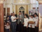 مكتبة مصر العامة