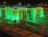 بلدية محافظة تيماء