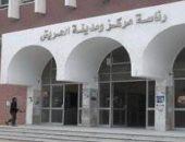 رئاسة مركز مدينة العريش