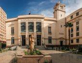 متحف الفنون الجميلة بالإسكندرية