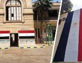 طوارئ بالقاهرة والجيزة لاستقبال طلاب الثانوى والإعدادى