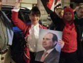 المصريين فى أمريكا