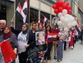 المصريين أمام مقر اقامه الرئيس بنيويورك