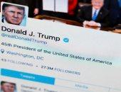صفحة ترامب على تويتر