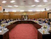 الجمعية العمومية للمحكمة الإدارية العليا